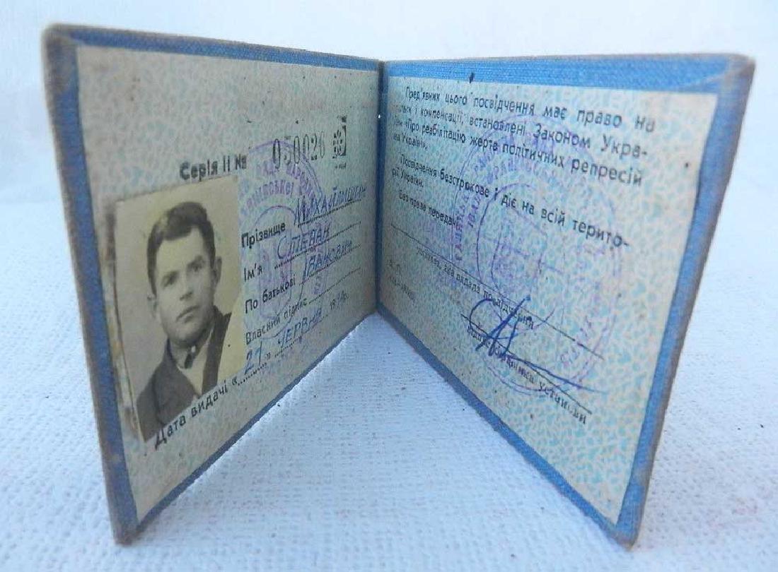 Ukrainian WW2 Cigarette Case fr. UPA-OUN - 9