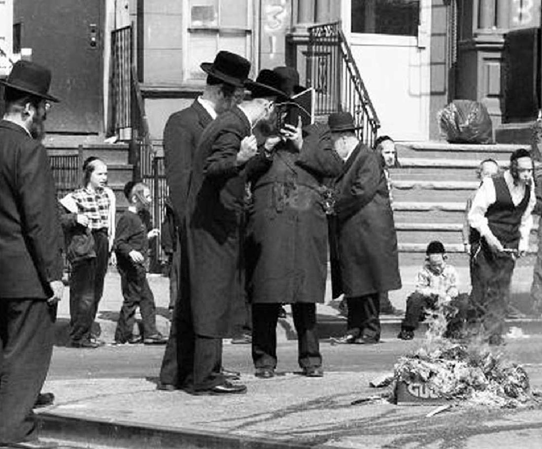 Jewish WW2 Menorah PER ASPERA AD ASTRA - 10