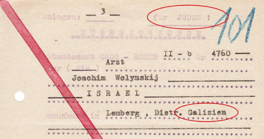 German WW2 Death Certificate for JEW fr. KL, KZ - 2