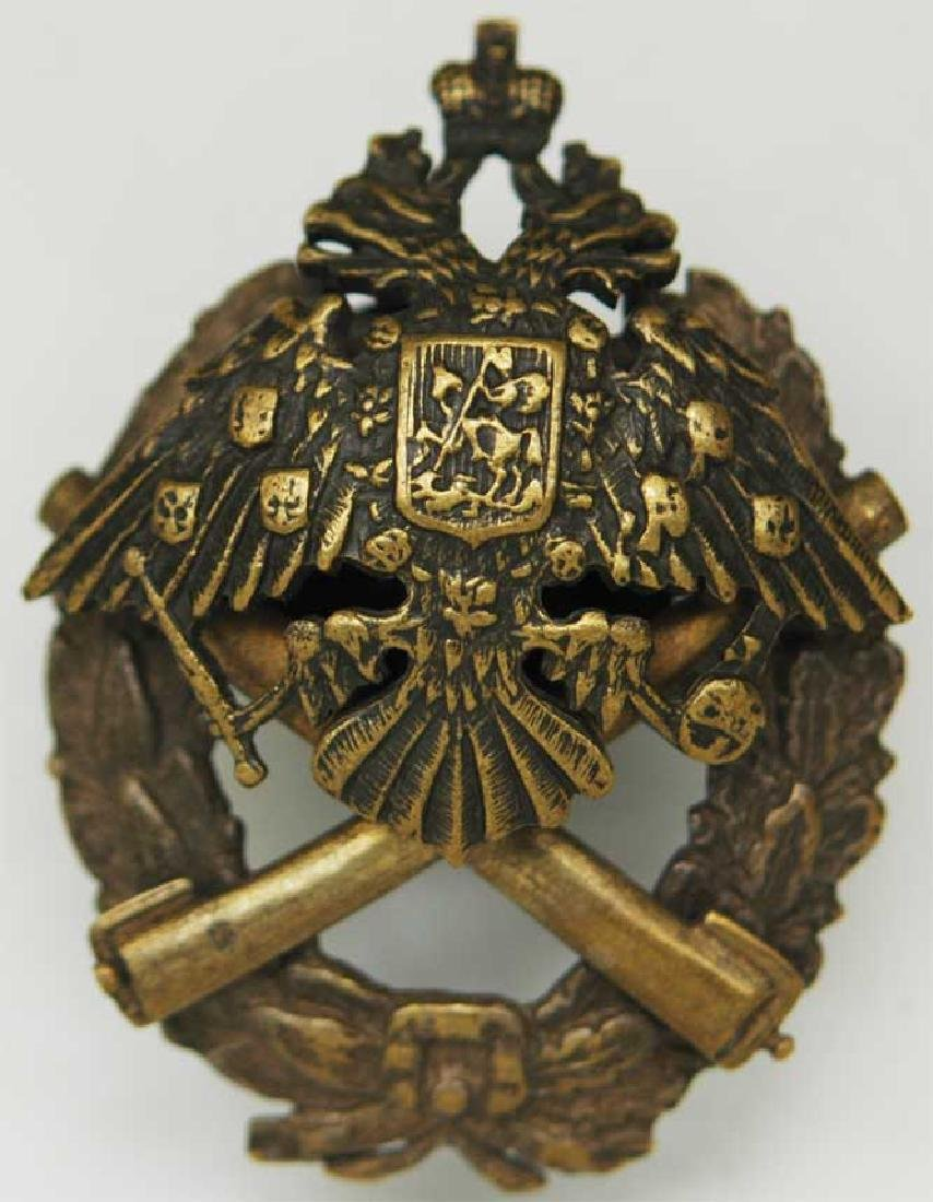 Russian Imperial Badge Artillery School, 1909