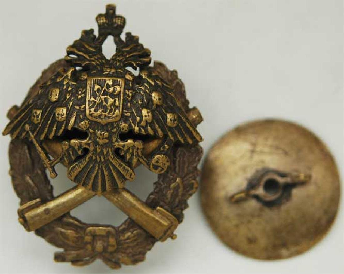 Russian Imperial Badge Artillery School, 1909 - 2