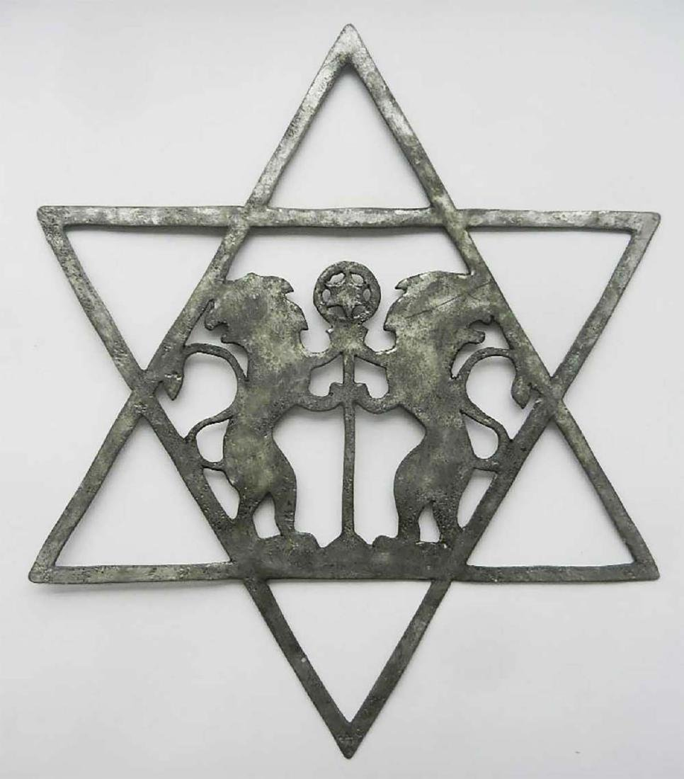 Jewish WW2 Star of David w. Lions fr. Litzmannstadt