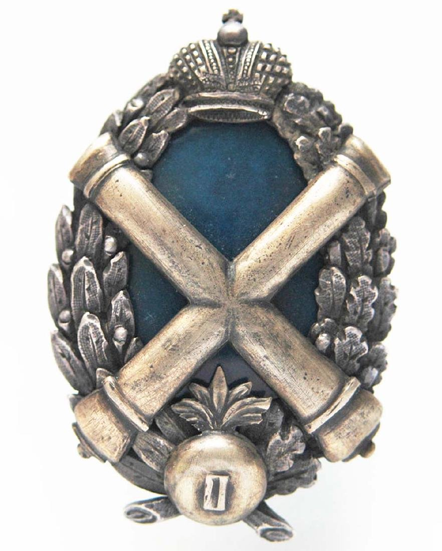 Russian Imperial Badge Kertch Fortress Artillery