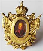 FABERGE -Russian Imperial Silver Picture Frame, Kutuzov