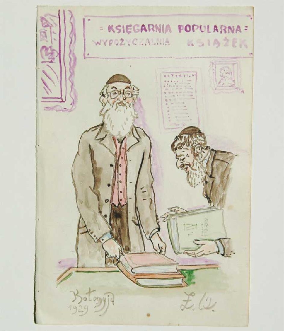 Jewish Picture of Lazar Weisman, 1929, Kolomyja - 3