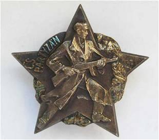 CZECHOSLOVAKIAN FIGHTER PARTYZAN WW2 BADGEPIN