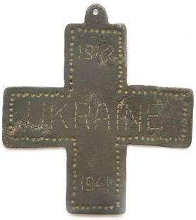 ORIGINAL GERMAN WW2 IRON CROSS UKRAINE 19411942