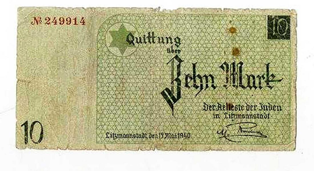 JEWISH WW2 10 MARK BANKNOTE fr. GHETTO LODZ
