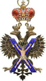 EXTREMELY RARE RUSSIAN ORDER of St. ANDREW