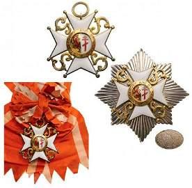 St. GREGORY & St. SARKIS ORDER, GRAND CROSS SET, 1st