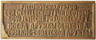 TRAIN of the GERMAN-SOVIET FRIENDSHIP SOCIETY
