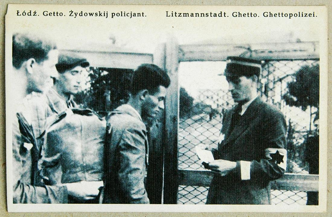 JEWISH WW2 POSTCARD fr. LITZMANNSDADT GHETTO