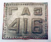 EXTREMELY RARE SOVIET WW2 PLATE NUMBER GAZ 416