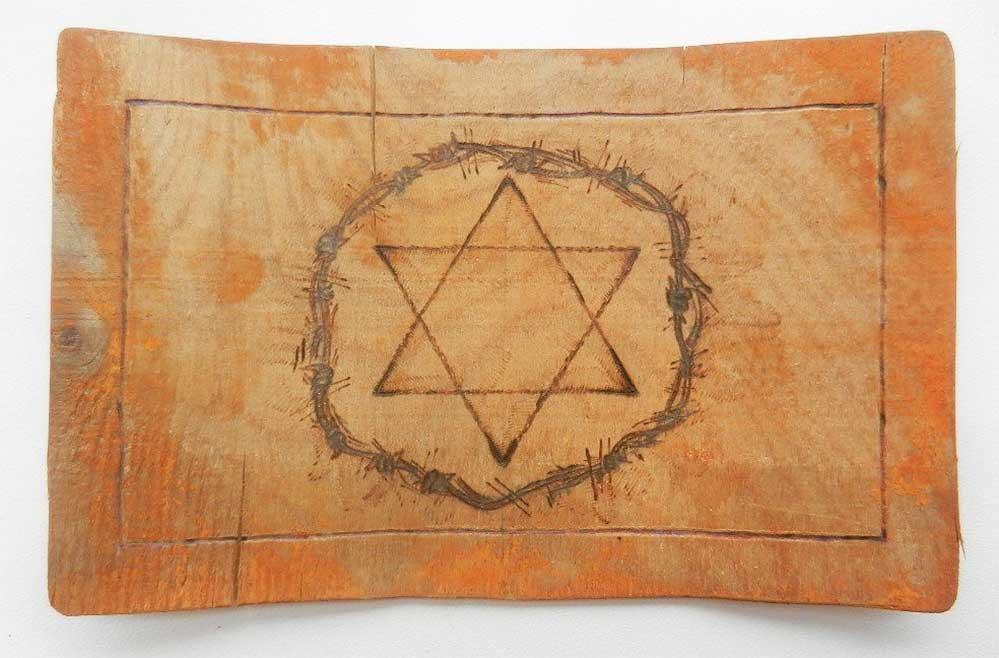 UNIQUE JEWISH WW2 POSTCARD w. STAR of DAVID