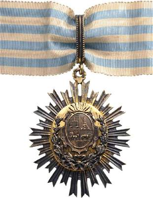 EXTREMELY RARE MEDAL 50th YEARS SUPERIOR MILITARY