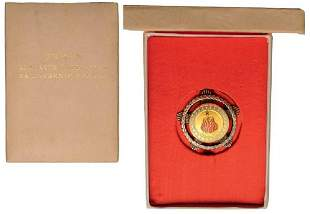 YUGOSLAVIA SILVER ORDER of BROTHERHOOD and UNITY