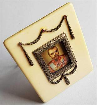 FABERGE - RUSSIAN IMPERIAL SILVER PICTURE FRAME