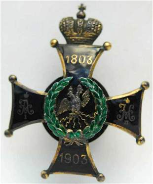 RUSSIAN IMPERIAL BADGE 92nd INFANTRY REGIMENT
