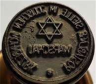 JEWISH WW2 STAMP w STAR of DAVID fr WARSCHAU