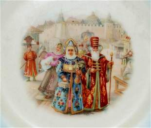 GARDNER - RUSSIAN PORCELAIN BOYAR PLATE, HAND PAINTED