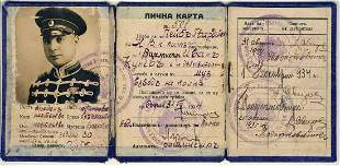 KINGDOM BULGARIA ID CARD LEIB GUARDS, 1934