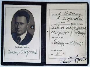 KINGDOM BULGARIA ID CARD, 1939