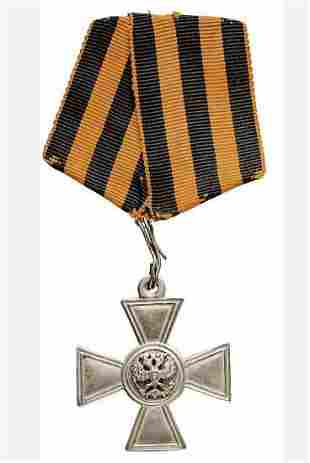 RUSSIAN IMPERIAL CROSS of St.GEORGE for NON-CHRISTIAN