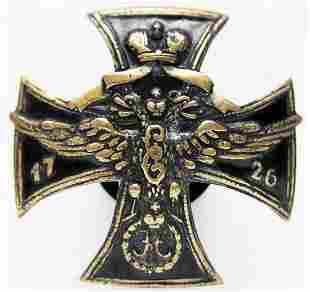 RUSSIAN IMPERIAL BADGE SANKT-PETERSBURGSKY REGIMENT