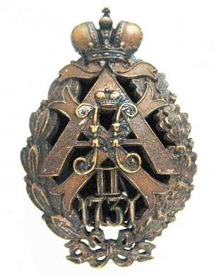 RUSSIAN IMPERIAL BADGE 31st INFANTRY REGIMENT, 1911