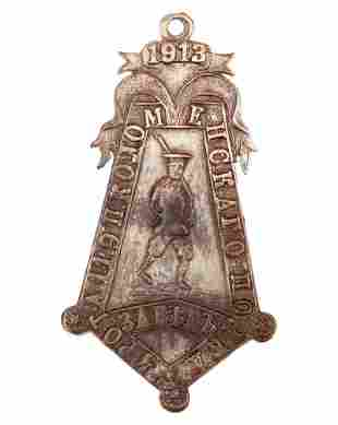 RUSSIAN IMPERIAL SILVER BADGE for RUNNING, 4th COMPANY,