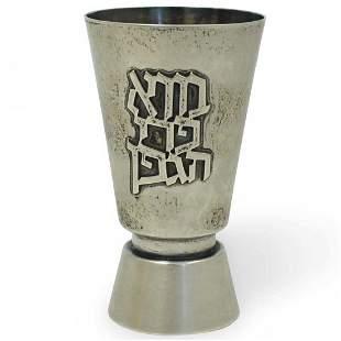 RARE JEWISH SILVER KIDDUSH CUP, ENGRAVED