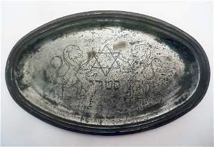 JEWISH WW2 PLATE w. LIONS & STAR of DAVID