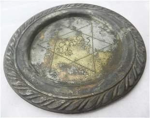 JEWISH WW2 PLATE w. STAR of DAVID & LIONS,