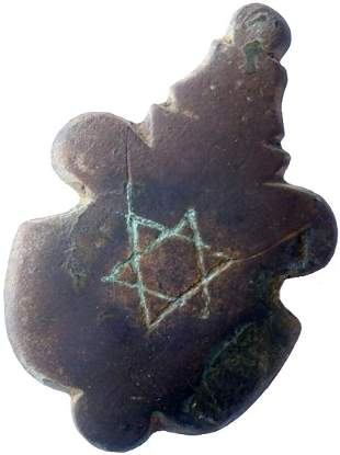 JEWISH ANTIQUE BRONZE BADGE w. STAR of DAVID