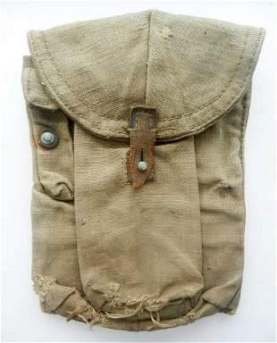 MILITARY SOVIET BAG BELONGED TO JEWISH SOLDIER