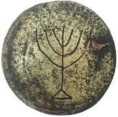 JEWISH WW2 BUTTON w. MENORAH, LITZMANNSTADT 1941