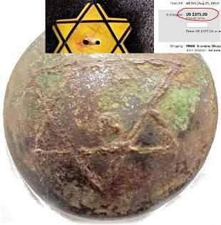 JEWISH WW2 BUTTON w. STAR of DAVID, LITZMANNSTADT