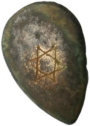 JEWISH ANTIQUE BUTTON w. STAR of DAVID
