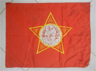 SOVIET CCCP FLAG LITTLE OCTOBRIST - PIONEER, PRE 1991