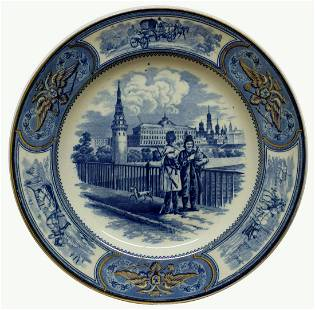 ANTIQUE RUSSIAN PORCELAIN WEDGWOOD PLATE 19th CENTURY