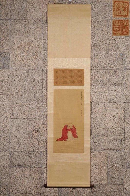 Chinese Scroll Painting.Pu ru(1895-1963)