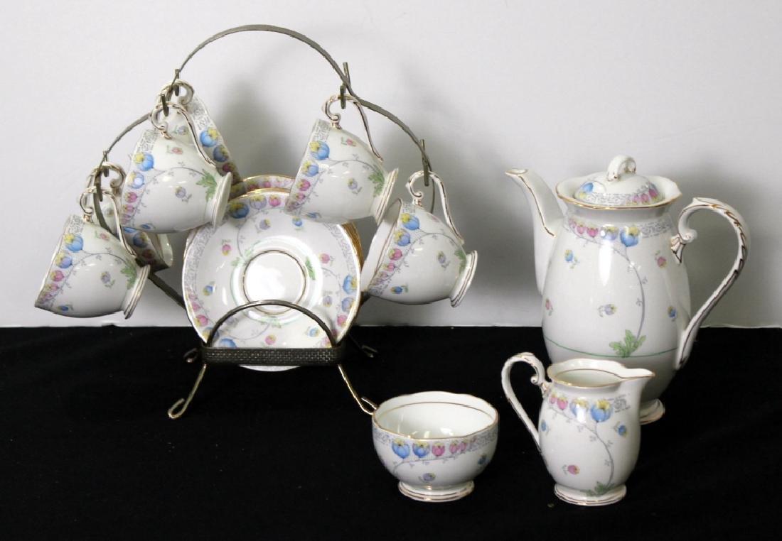 Crafton Tea Set - 9 Pcs.