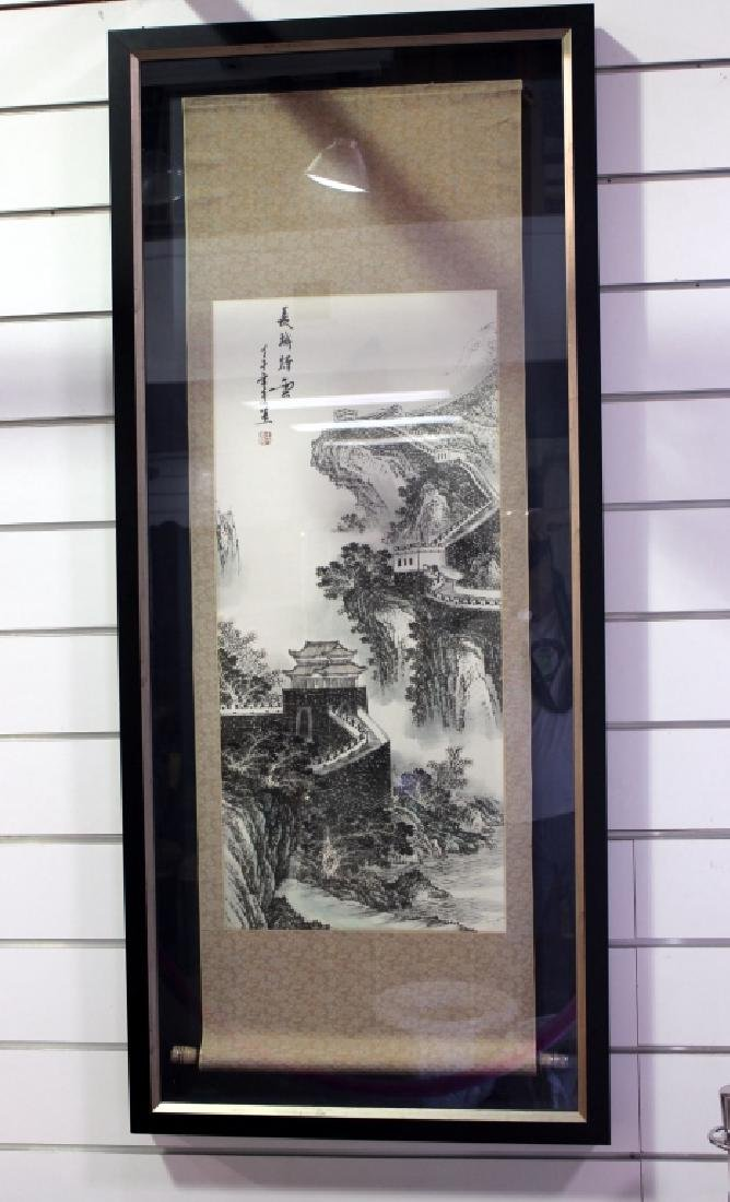 Chinese Scroll Print