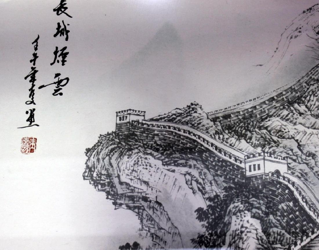 Chinese Scroll Print - 2