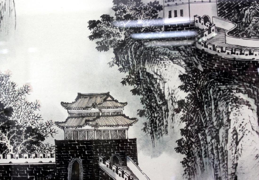 Chinese Scroll Print - 3