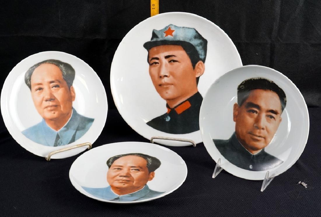 Mao & Chinese Communist Plates (8)