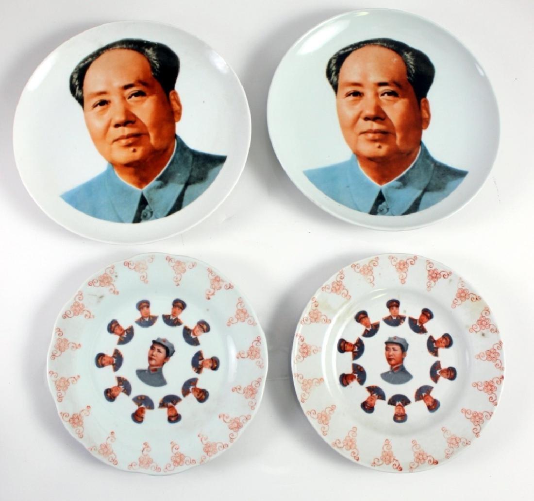 Mao & Chinese Communist Plates (8) - 2