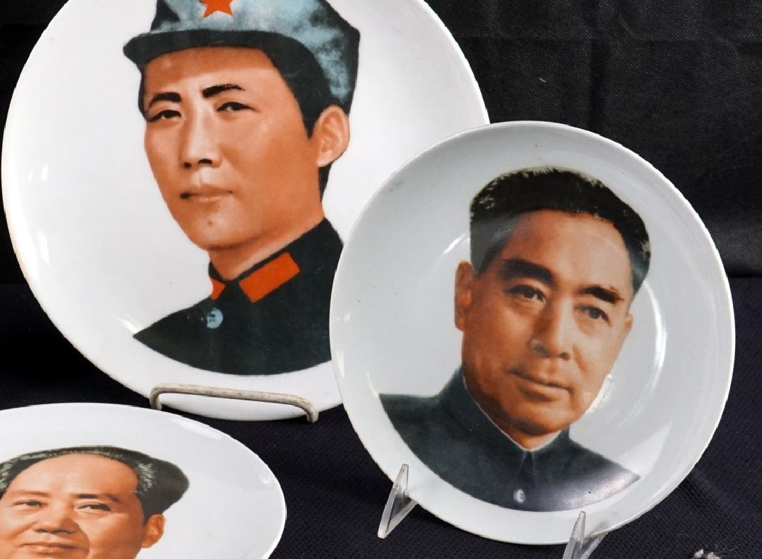 Mao & Chinese Communist Plates (8) - 3