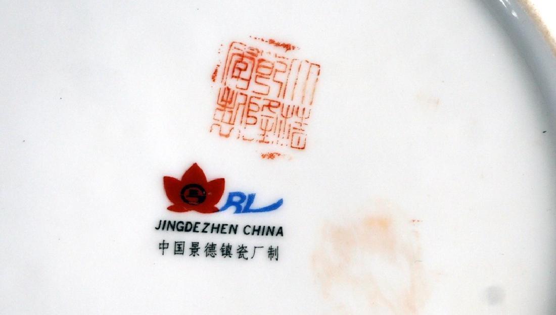 Mao & Chinese Communist Plates (8) - 4