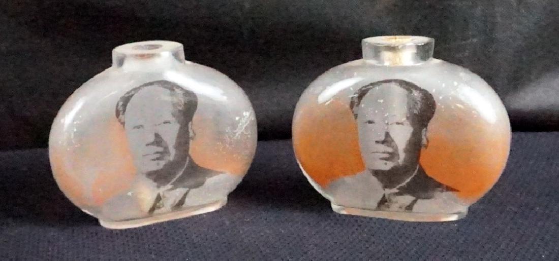 Andy Warhol Mao Chinese Snuff Bottles